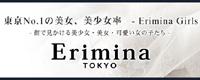 Erimina TOKYO