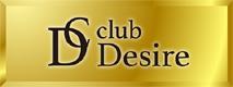 CLUB Desire デザイア