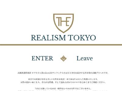 REALISM TOKYO